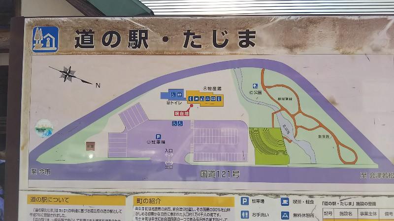 道の駅たじま案内図201905
