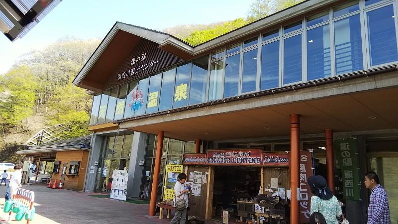 道の駅湯西川温泉201905