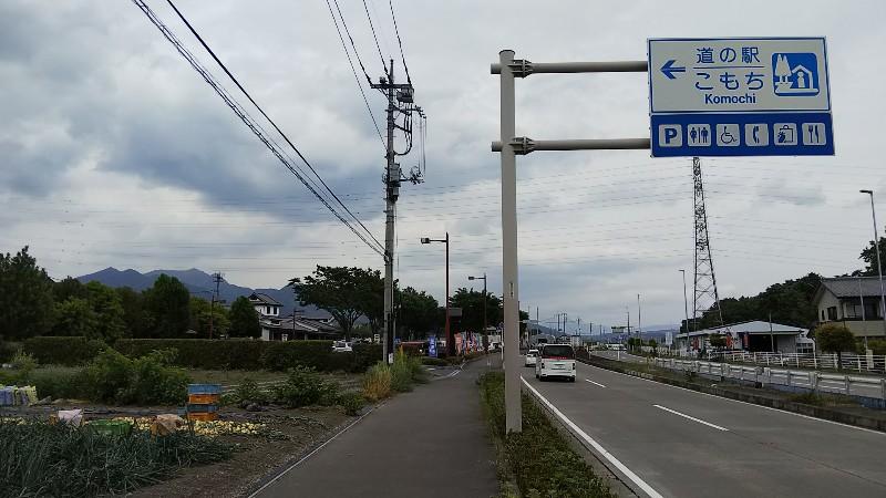 道の駅こもち201905