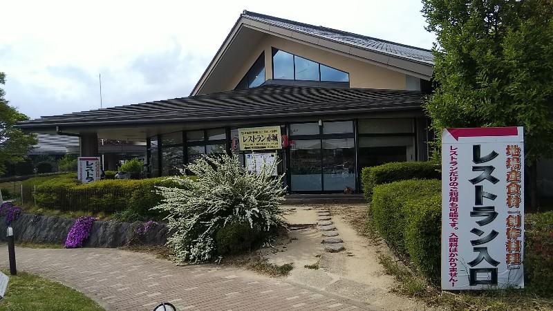 道の駅ふじみレストラン201905