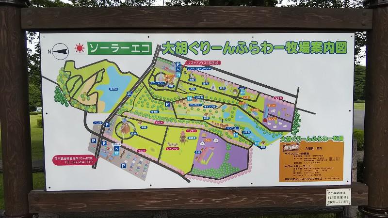 道の駅ぐりーんふらわー牧場・大胡案内図201905