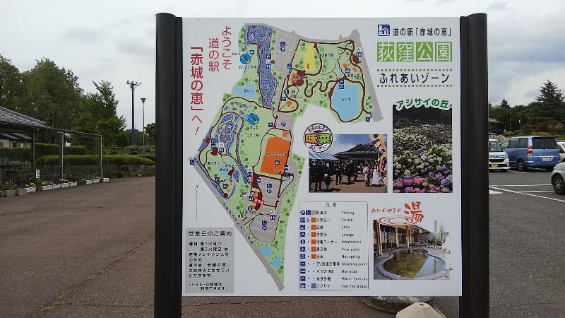 道の駅赤城の恵案内図201905