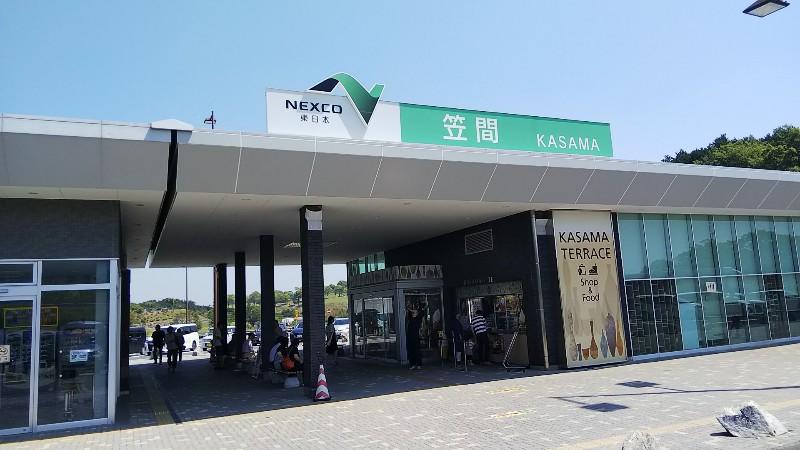 北関東自動車道笠間PA201905