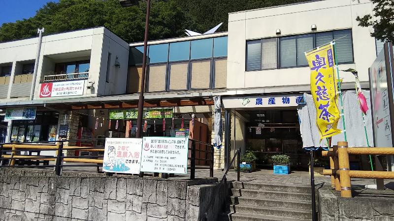 道の駅奥久慈だいご201905