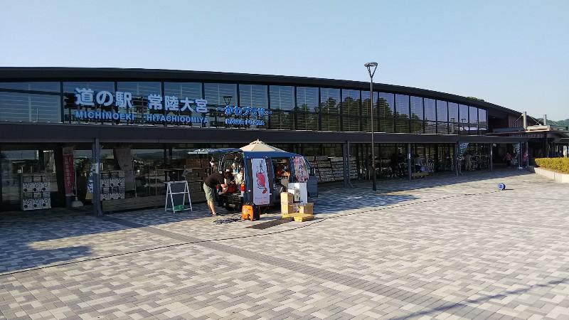 道の駅常陸大宮201905