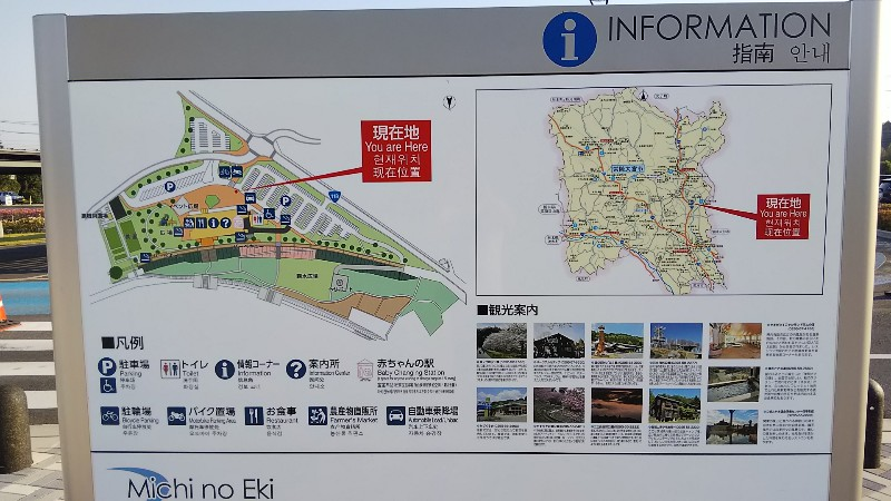 道の駅常陸大宮案内図201905