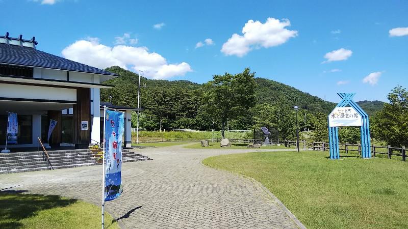 道の駅七ヶ宿水と歴史の館201906