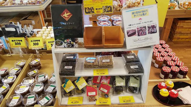 道の駅七ヶ宿炭のお菓子201906