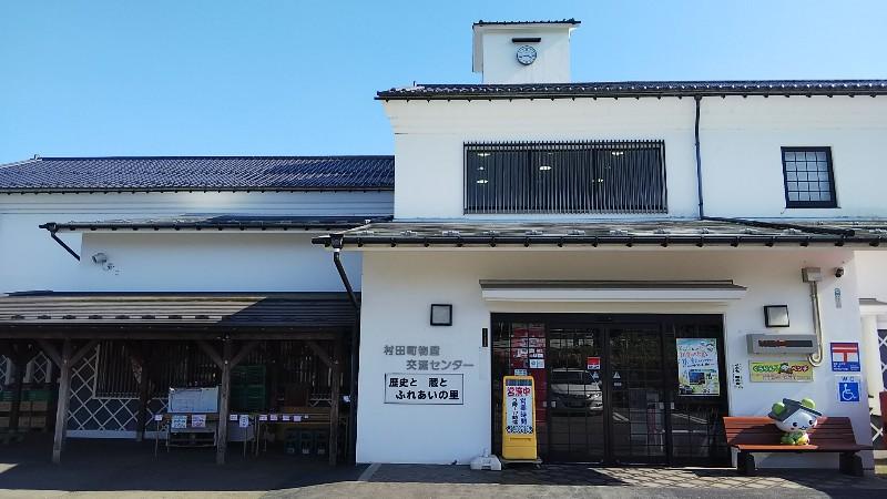 道の駅村田201906