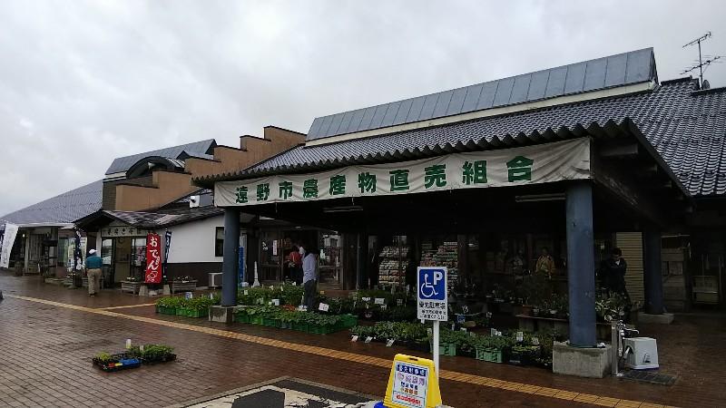 道の駅遠野風の丘201906