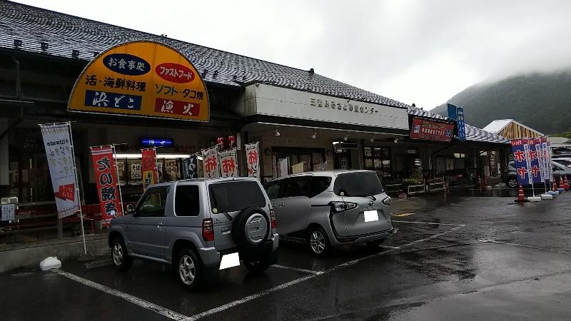 道の駅さんりく201906
