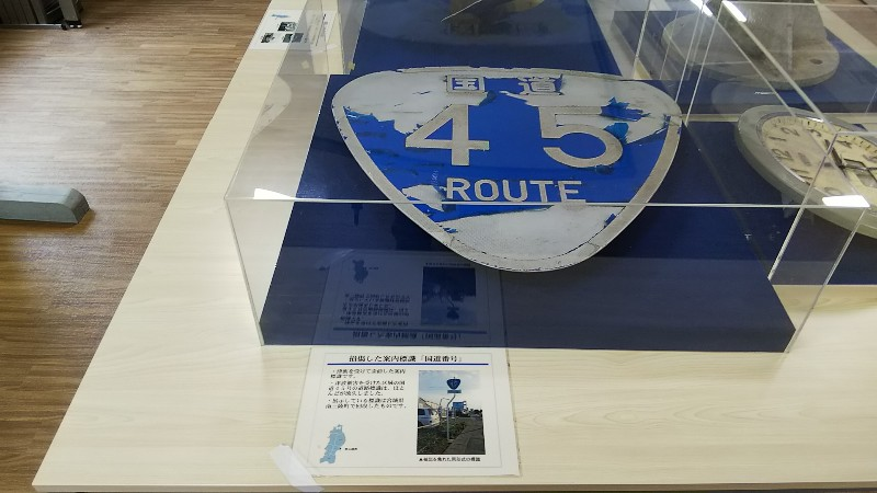 道の駅三滝堂国道標識2019
