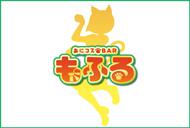 札幌すすきのコンカフェ求人