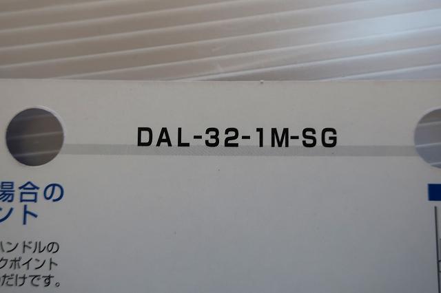 ms19(2543).jpg