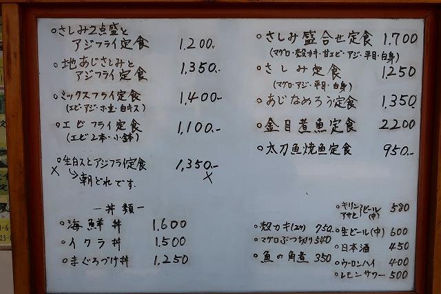 ms19(945).jpg
