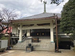 西福寺(豊島区駒込)