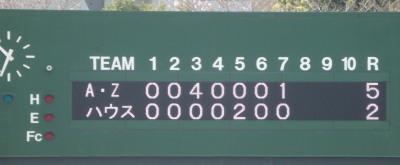 P3310457 総合準決勝戦1試合目 セキュリティAZ対ハウスプラン熊本