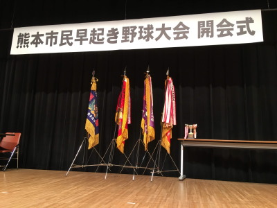 IMG_2881開会式