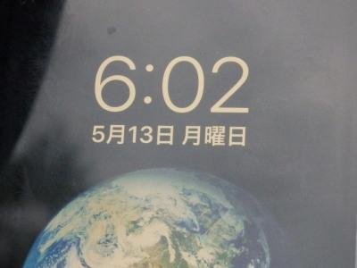 P5131691 アイフォンは6時2分 調整できないですかね