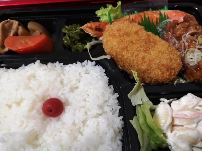 鮭&クリームコロッケ&甘酢から揚げ
