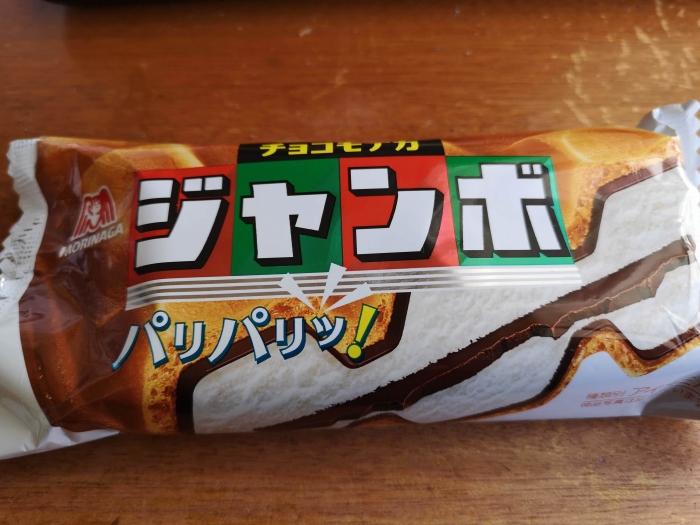 チョコモナカアイス