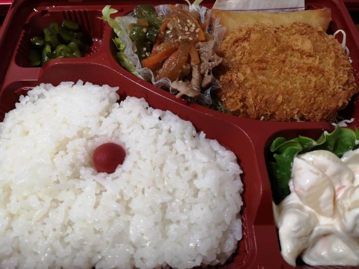 男爵コロッケ&ロース生姜焼き弁当