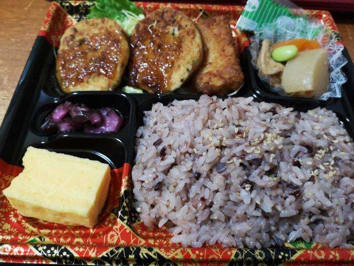 五穀米弁当