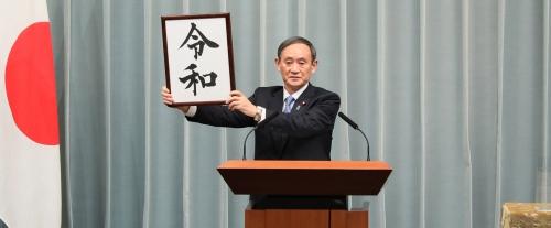 Yoshihide_Suga_announcing_new_imperial_era_Reiwa_2.jpg