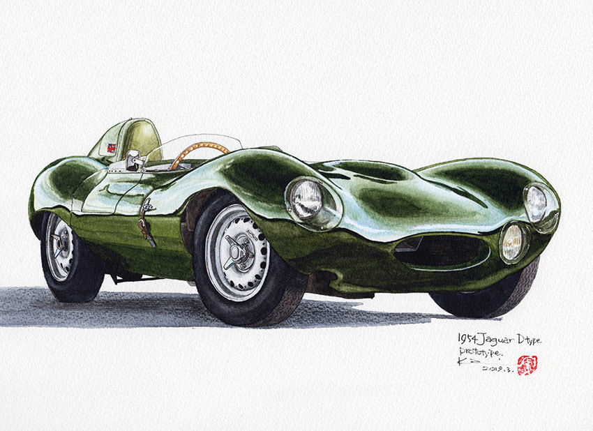 Jaguar_D_prototype.jpg