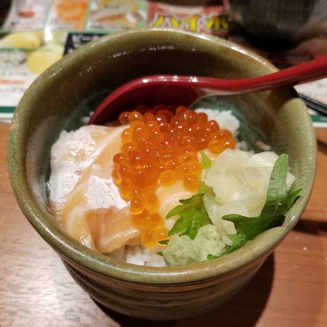 遠藤水産13