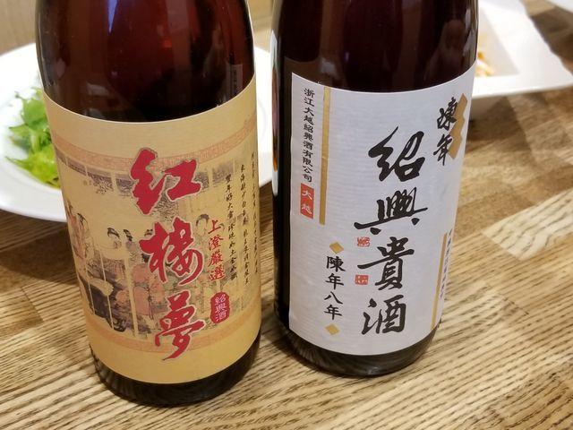 四川食堂8