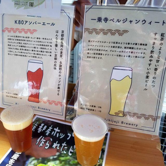 クラフトビール祭り8