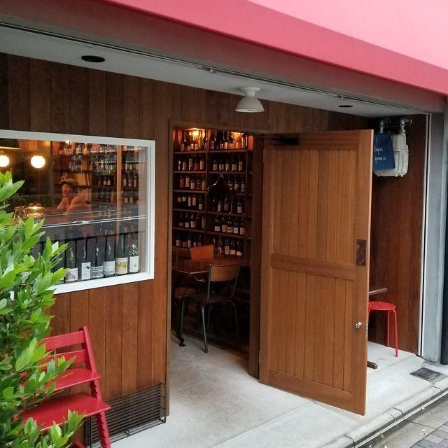 熊野ワインハウス1
