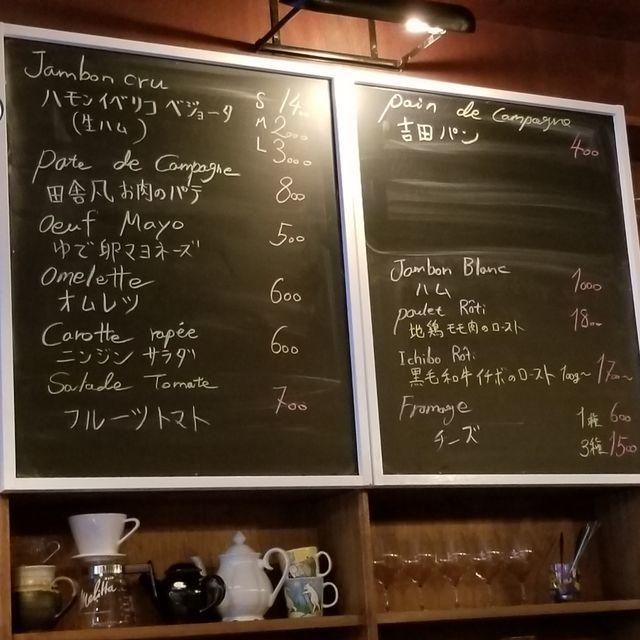 熊野ワインハウス3