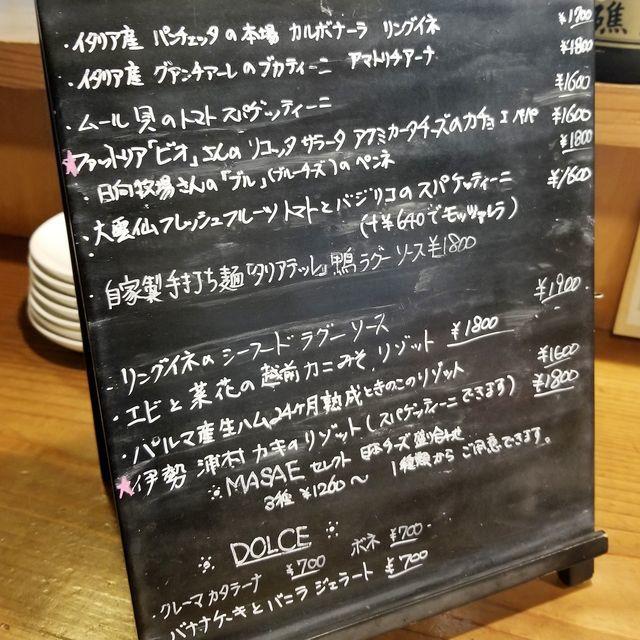 hanamitsu3_2019031009053766d.jpg