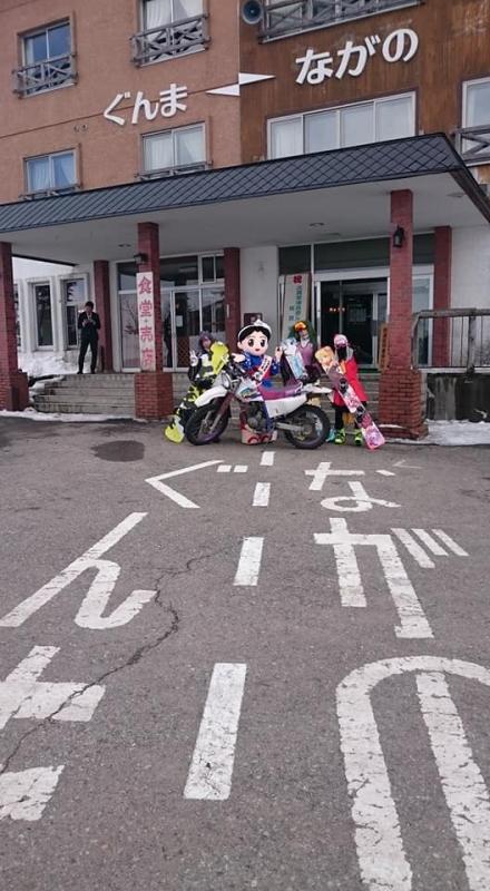 2019 志賀草津開通日 (13)