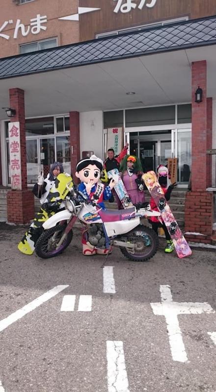 2019 志賀草津開通日 (14)