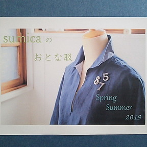 19-04-24-10-27-22-345_photo.jpg