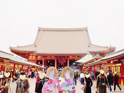 浅草寺 本殿