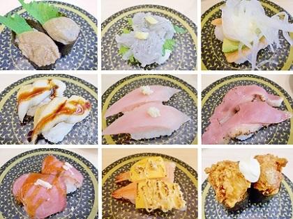 他にも色々 はま寿司さん