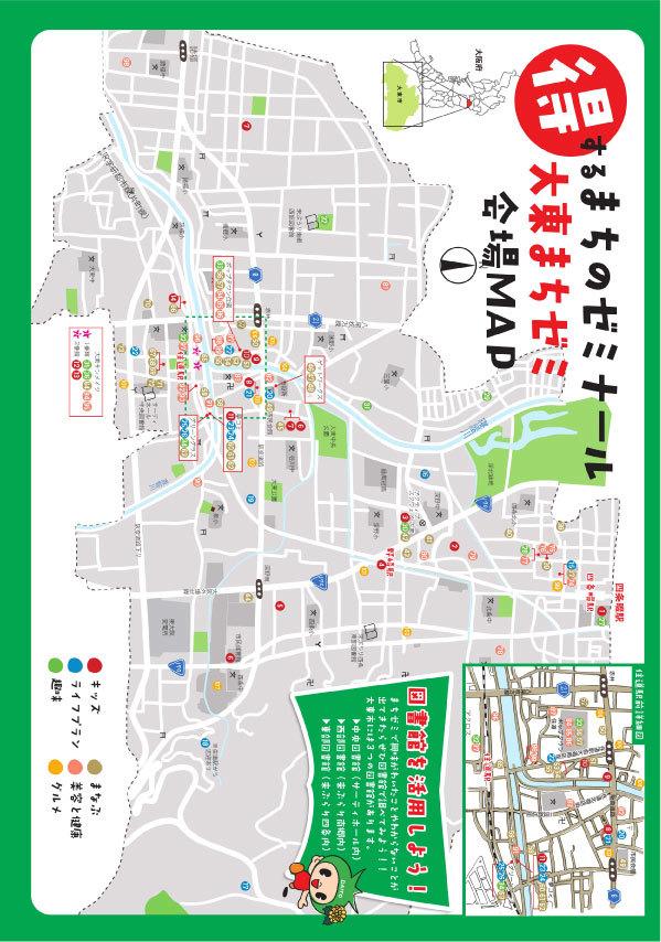 地図web