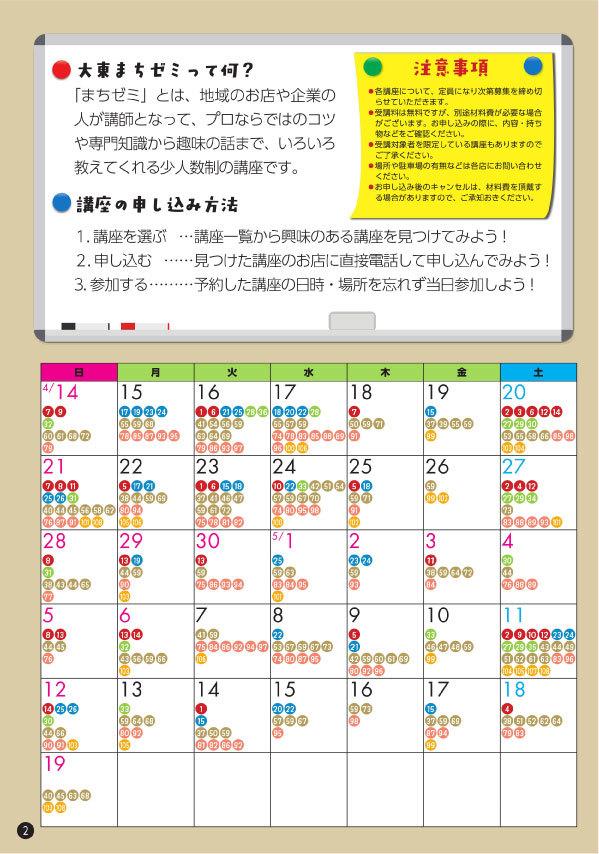 P2web.jpg