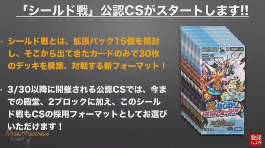 cap-20190310-000800.jpg