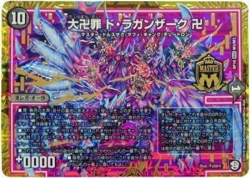 card100160541_1.jpg