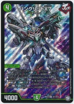 card100160571_1.jpg