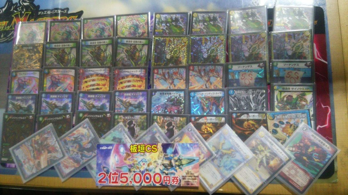 dm-fukuiitagakics-20190519-deck2.jpg