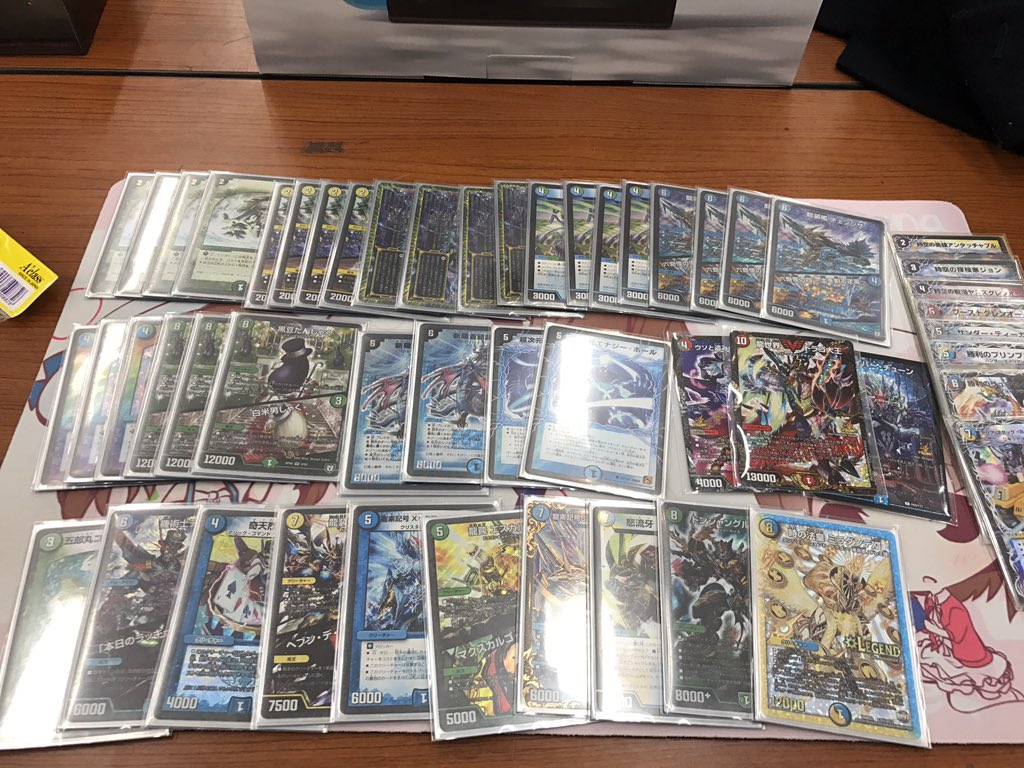 dm-hirasiro002cs-20190303-deck1-000.jpg