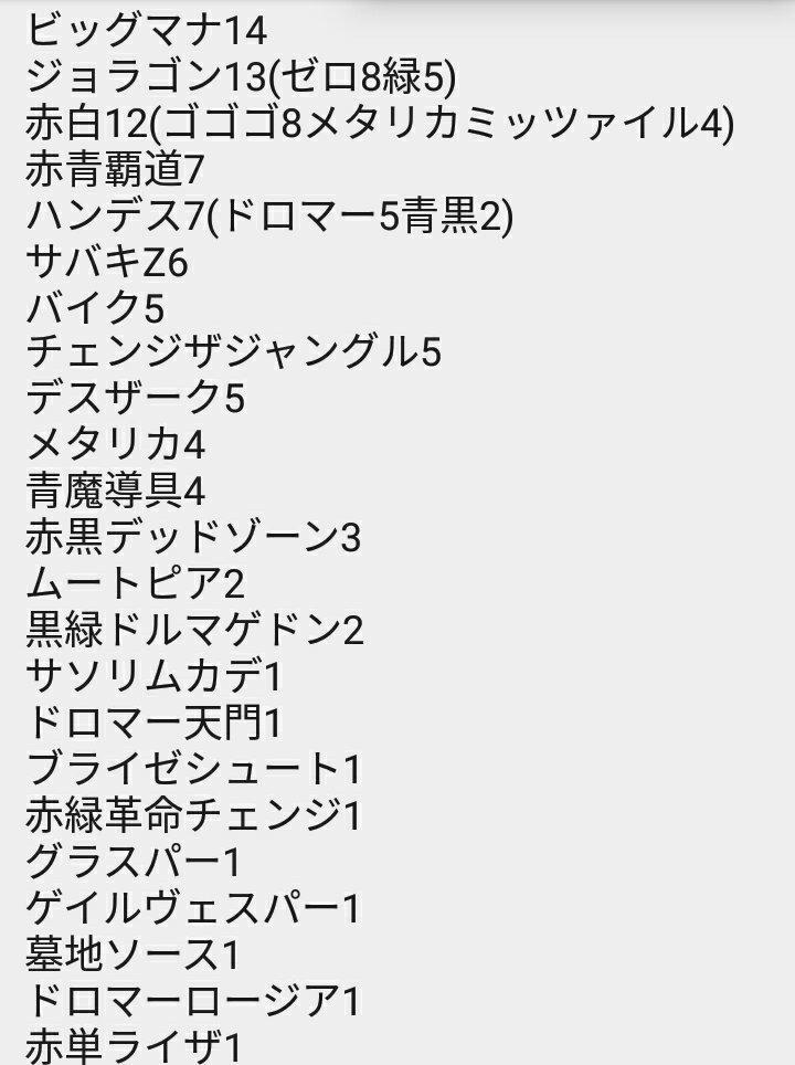 dm-okayamaekimaecs-20190421-deck5.jpg