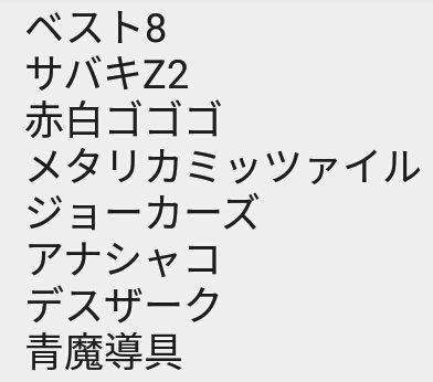 dm-okayamaekimaecs-20190421-deck6.jpg
