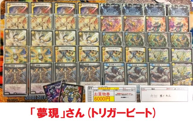 dm-ysfukuokacs-20190309-deck2.jpg